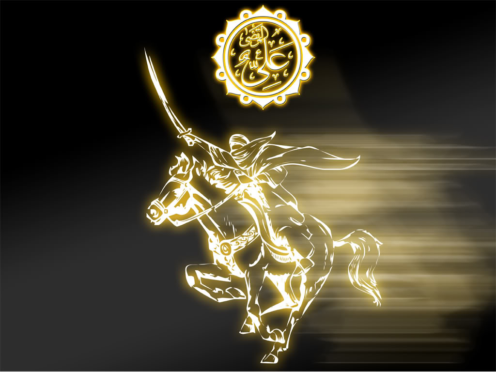 Zulfiqar Sword Mola Ali Islamic Hd Background: HZ. ALİ EFENDİMİZİN HUTBESİ